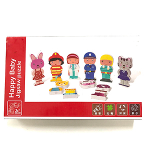 ABwt01 Cartoon Educational Wooden Dress Changing Jigsaw Puzzle for Kids